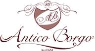 Фабрика Antico Borgo (закрыта)