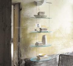 Книжный стеллаж Nuvola фабрика Cattelan Italia