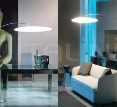 Напольная лампа Astra Arc фабрика Cattelan Italia