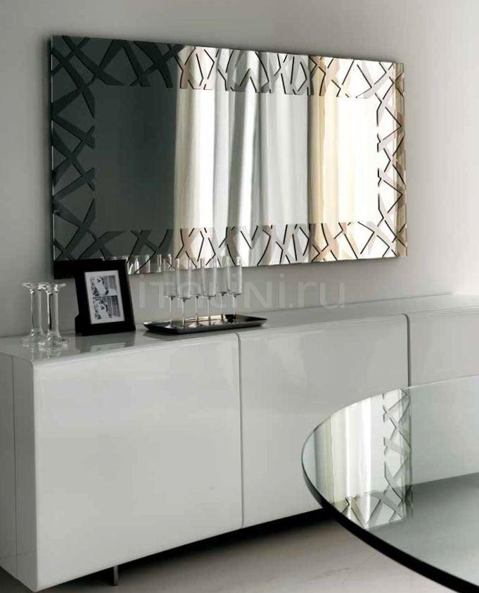 Настенное зеркало Kenya Cattelan Italia