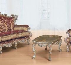Кресло RICHELIEU 1205/N фабрика Morello Gianpaolo