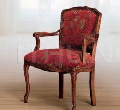 Кресло PARIGINO DOPPIO 587/N фабрика Morello Gianpaolo