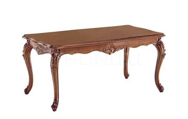 Журнальный столик BN8826 Cb Cavio