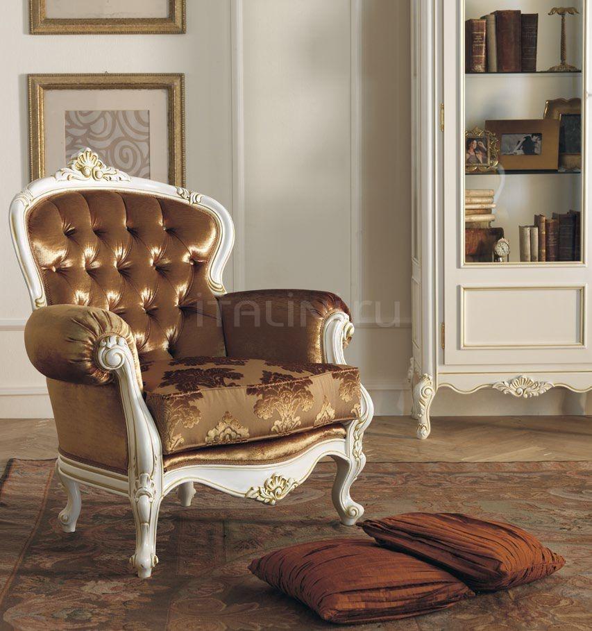 Кресло BN8825 Ao Cavio