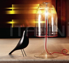 Настольная лампа Medusa фабрика Cattelan Italia