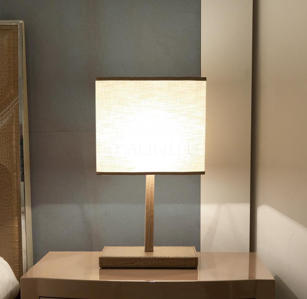 Настольная лампа Farisa Rugiano