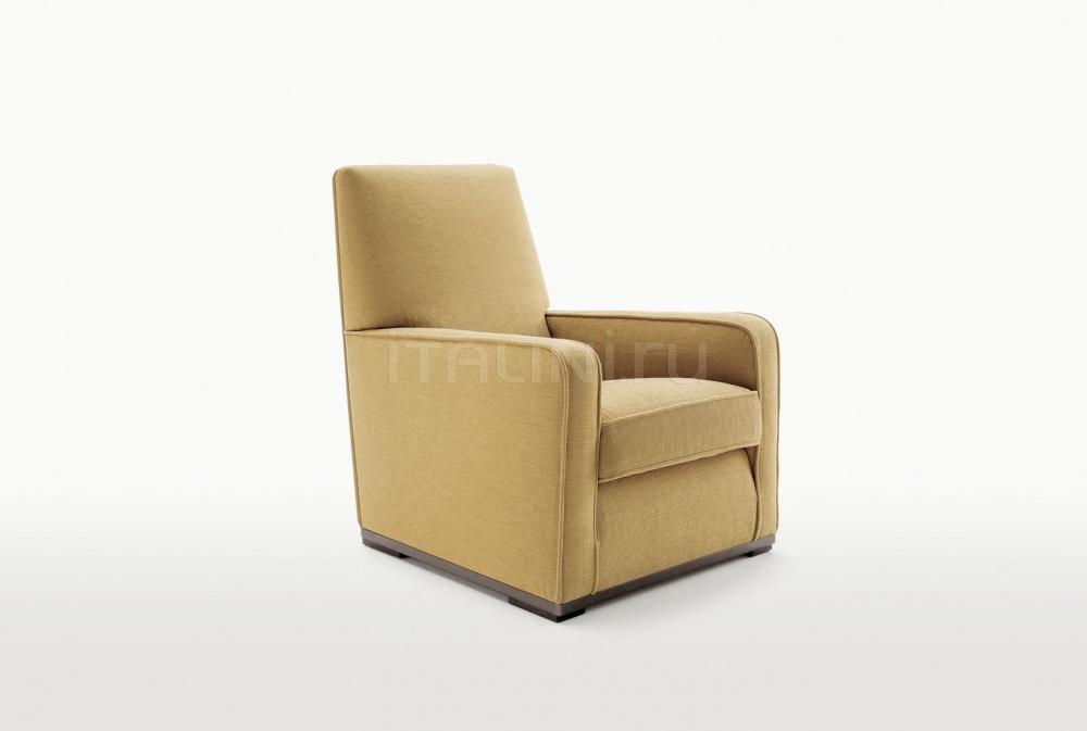 Кресло IMPRIMATUR 9970 B&B Italia