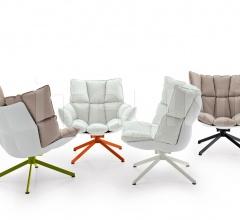 Итальянские уличные кресла - Кресло HUSK OUTDOOR фабрика B&B Italia