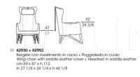 Кресло MOBIUS 62930 Giorgetti