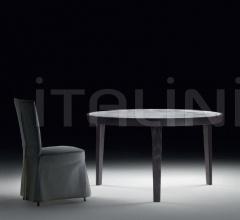 Стол обеденный Dida фабрика Flexform