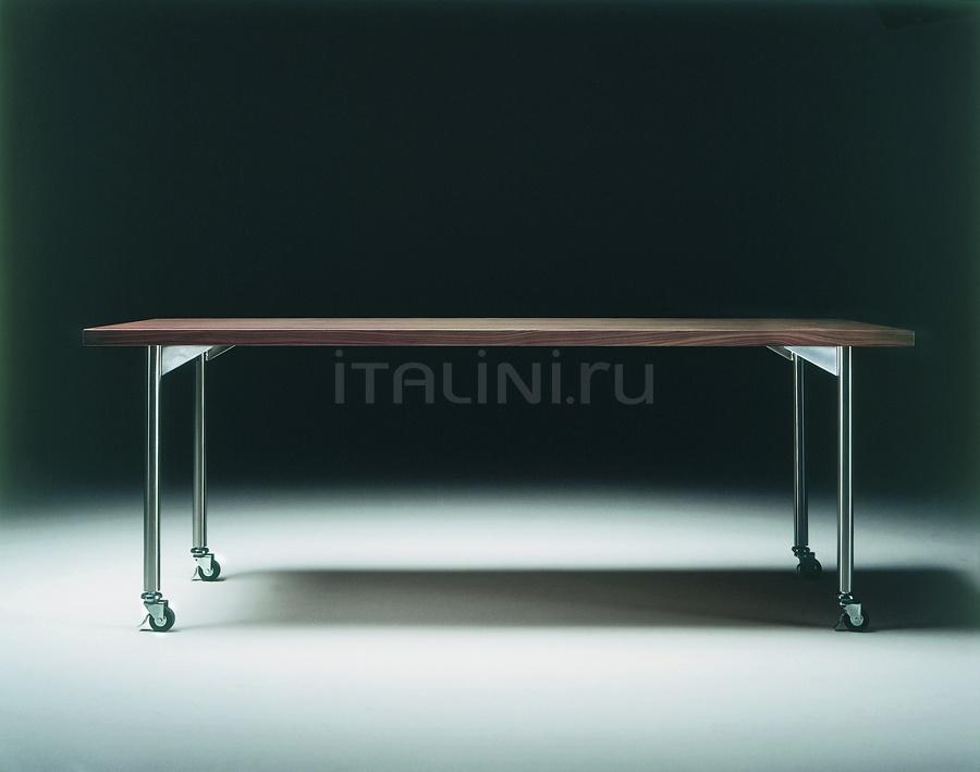 Стол обеденный Mixer Flexform