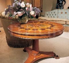 Итальянские кофейные столики - Кофейный столик 0162 фабрика Provasi