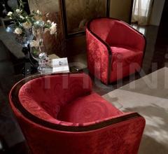 Кресло T734 RT04S фабрика Turri