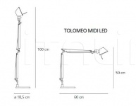 Настольная лампа Tolomeo midi Artemide