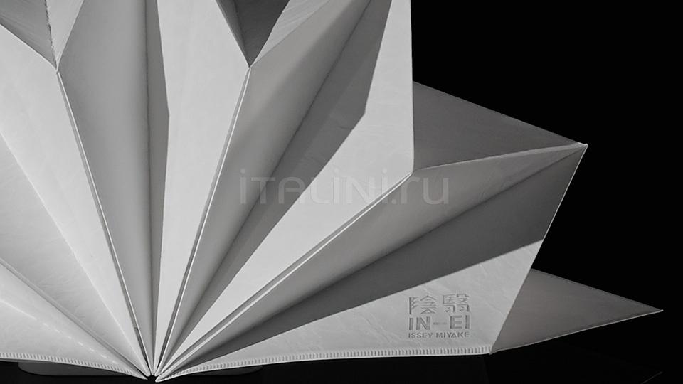 Настольная лампа Hoshigame Artemide
