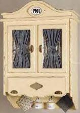 Навесной шкаф 461AV Maggi Massimo