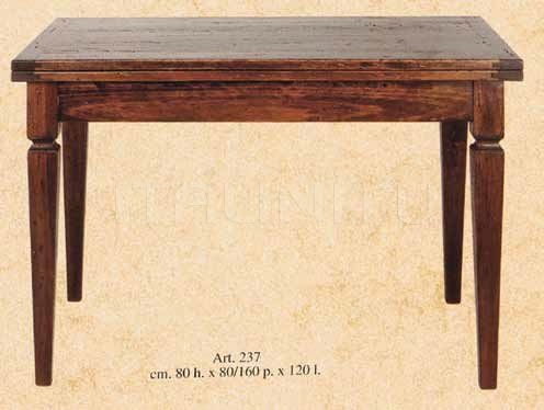 Стол обеденный-трансформер 237 Maggi Massimo