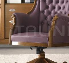 Кресло CO322 Ccm фабрика Cavio