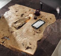 Журнальный столик Sidney 113 B фабрика Bizzotto
