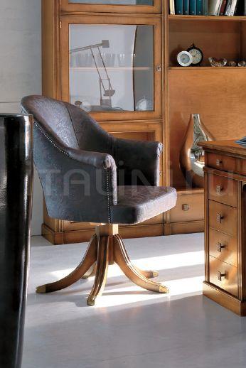Кресло C671 Bizzotto