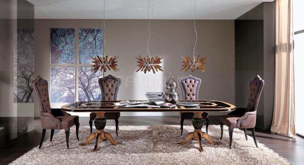 Стол обеденный C102 Bizzotto