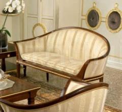 Двухместный диван 209/2SR F6 фабрика Arca