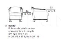 Кресло LIBA 53540 Giorgetti