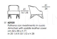 Кресло MOBIUS 62920 Giorgetti