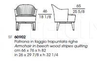 Кресло MOON 60902 Giorgetti