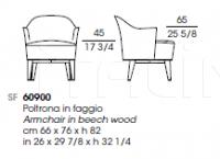 Кресло MOON 60900/60901 Giorgetti