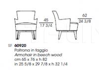 Кресло MOON 60920/60921 Giorgetti