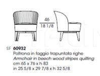 Кресло MOON 60932 Giorgetti