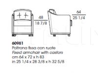 Кресло MUSA 60981 Giorgetti