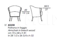 Кресло PROGETTI 63230 Giorgetti