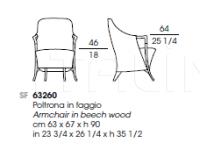 Кресло PROGETTI 63260 Giorgetti