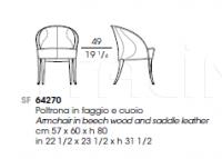 Кресло PROGETTI 64270 Giorgetti