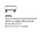 Кресло REA 60955 Giorgetti