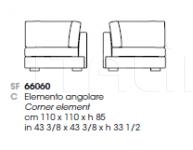 Модульный диван ASTOR Giorgetti