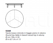 Журнальный столик ARTU Giorgetti