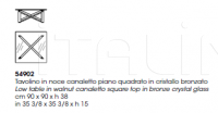 Журнальный столик LEO Giorgetti