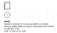 Кофейный столик LING Giorgetti