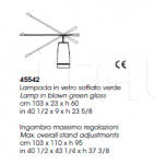 Настольная лампа AFO Giorgetti