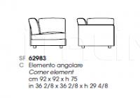 Модульный диван FABULA Giorgetti