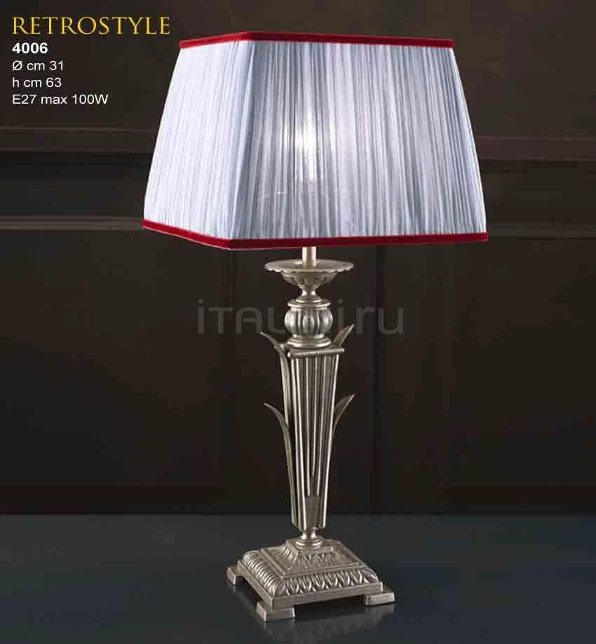 Настольная лампа 4006 Beby Group