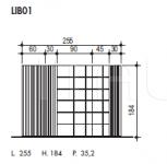 Книжный стеллаж LIB Sma (закрыта)