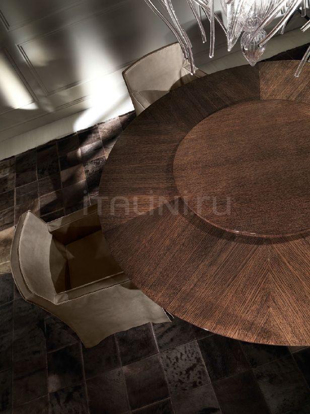 Круглый стол Lazy.2 Roberto Cavalli