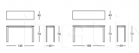 Консоль-стол 012 Outline oak Longhi