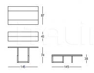 Консоль-трансформер 266 Quad Longhi