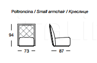 Модульный диван W555 Napoleon Longhi