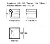 Модульный диван W540 Paul Longhi